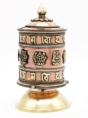 Tibetan Brass Prayer Wheel